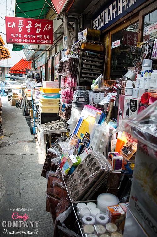 bangsam market seoul